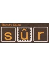 ビューティーサロン シュール(Beauty Salon sur)