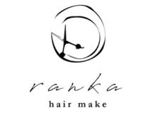 ranka【11月1日 NEW OPEN】