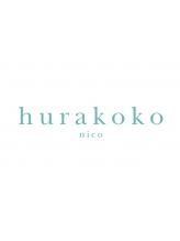 フラココニコ(hurakoko nico)
