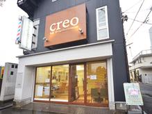 クレオ ヘア デザインアンドリラクゼーション(creo)の詳細を見る