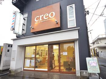 クレオ ヘア デザインアンドリラクゼーション(creo)(東京都調布市/美容室)