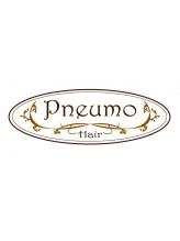 ニューモヘアー 立川(Pneumo hair)