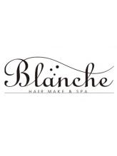 ブランシェ(Blanche)