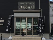 ヘアースタジオ イワサキ 東京弘道店(IWASAKI)