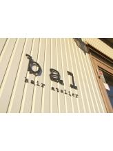 ヘアアトリエ バル(hair atelier bal)