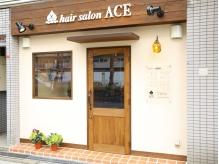 ヘアサロン エース(hair salon ACE)