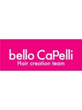 ベッロカペッリ(bello Capelli)