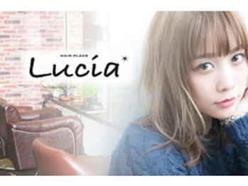 ヘアープレイスルシア(Hair Place Lucia)(宮城県大崎市/美容室)