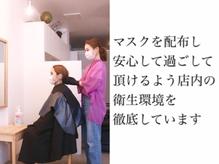 キコ 天神大名西通り店(kico)の店内画像