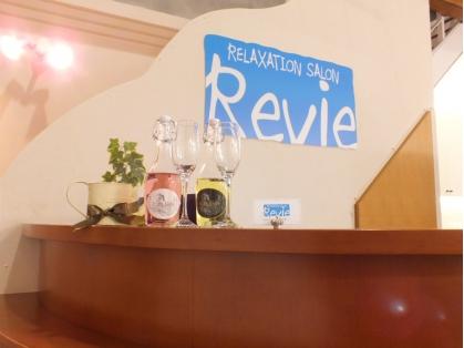 美容室 レヴィ(Revie) image