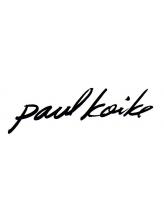 ポールコイケ