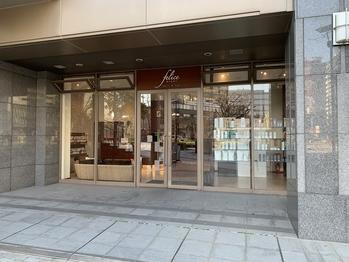 ヘアーアンドスパ フェリーチェ ミチ 野田屋町店(HAIR&SPA felice MICHI)(岡山県岡山市北区/美容室)