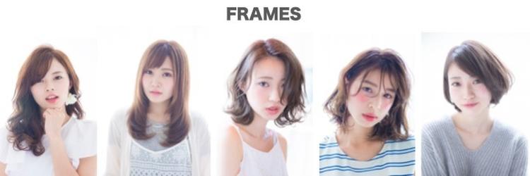 フレームス(FRAMES) image