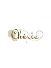 シェリー(Cherie)