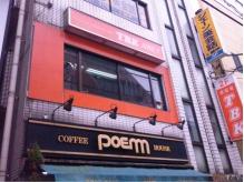 ◇光が差し込むサロンの外観♪◇1F喫茶店ポエムさんが目印です♪
