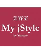 マイスタイル 戸塚店(My j Style by yamano)