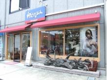 皆様に親しまれている、みかえりびじん・小川店。