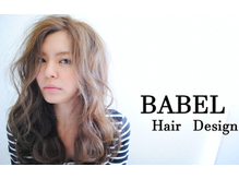 バベル(BABEL Hair Design)