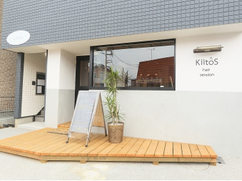 キートス ヘアセッション(KiitoS hair session)(神奈川県海老名市/美容室)