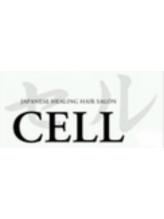 ヘアーサロン セル(Hair Salon CELL)