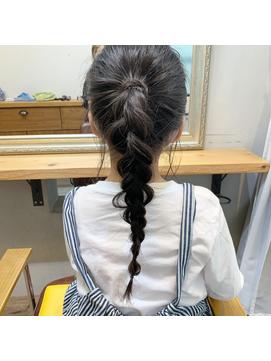 【キッズカット】三つ編みポニーテール
