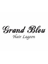 グランブルー(Grand Bleu)
