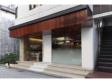 アリレイナ美容室 鎌倉店(ARIREINA)