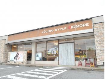 ルシードスタイルビッグモア 高崎店(LUCIDO STYLE BIG MORE)(群馬県高崎市/美容室)