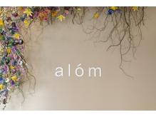 アローム(alom)の詳細を見る
