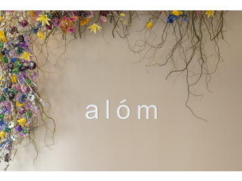 アローム(alom)(神奈川県茅ヶ崎市/美容室)