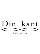 ディン カント たまプラーザ(Din kant)