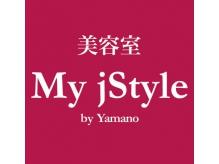 マイ スタイル 大島店(My j Style)