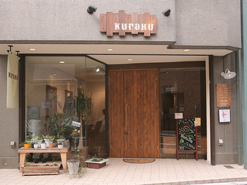 クラク 羽根木店(kuraku)(東京都世田谷区)