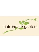 ヘアークリエイト ガーデン(hair create garden)