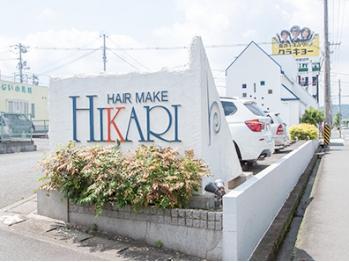 ヘアーメイク ヒカリ(Hair make Hikari)