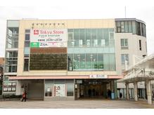 西小山駅駅ビル3Fにございます