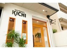 カミドコロ キチ(kamidokoro KICHI)の詳細を見る