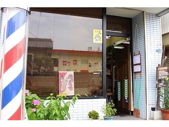 ヘアーサロン ウエダ(Hair Salon UEDA)(大阪府寝屋川市)
