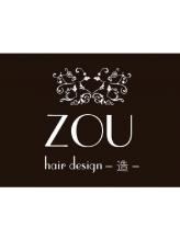 造 ヘアデザイン(ZOU hair design)