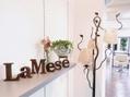 ラミューゼ(La Mese)