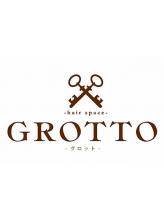 グロット(GROTTO)