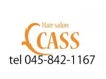 キャス(CASS)
