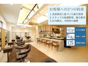 アプシー 三田駅前店(apsee)