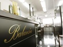 バランシア(Balansia)