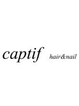 カプティフ(CAPTIF)