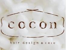 cocon 【ココン】【5月31日オープン】