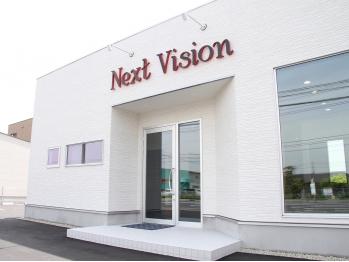 ネクスト ヴィジョン(NEXT VISION)