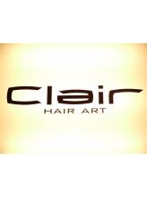 ヘアアート クレール(HAIR ART Clair)