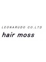 ヘアー モス(hair moss)