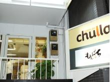 chulaは白いビルの2F。この看板が目印です。